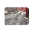 Поставщики бетона