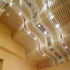 Комплекты реечных потолков
