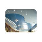 Подвесные потолки