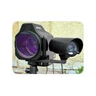 Технические средства наблюдения